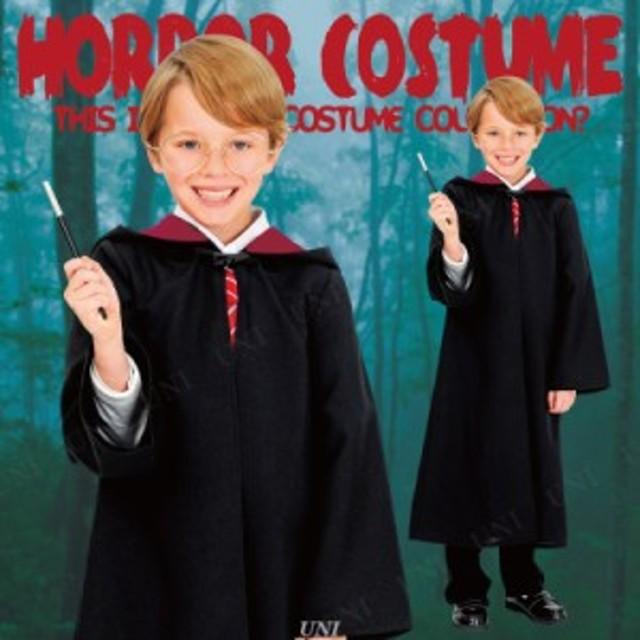 コスプレ 仮装 キッズ魔法学園ローブ 仮装 衣装 コスプレ ハロウィン 子供 コスチューム キッズ 子ども用 こども パーティーグッズ 子供