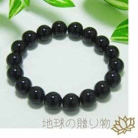 天然石◆トラブルから身を守る魔よけ石・ブラックオニキス10mmブレス