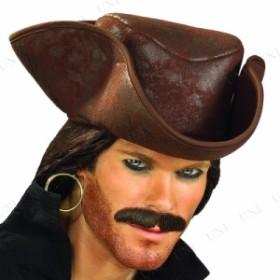 海賊・カリビアンパイレーツハット コスプレ 衣装 ハロウィン パーティーグッズ かぶりもの 海賊 パイレーツ ハロウィン 衣装 プチ仮装
