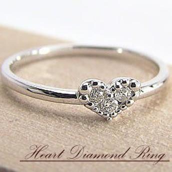K10WGハートダイヤモンドリング 人気指輪ホワイトゴールドK10 ピンキーリング 誕生日 結婚記念日 アクセサリーショップ