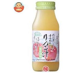 【送料無料】 マルカイ  順造選  すりおろしりんご汁  180ml瓶×20本入