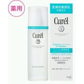 花王 Curelキュレル 化粧水 II ノーマル(医薬部外品) 150mlfs04gm
