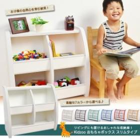 【送料無料】 Kidzoo おもちゃボックス スリムタイプ 日本製 キッズーシリーズ