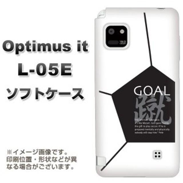 a11bca8704 docomo Optimus it L-05E TPU ソフトケース / やわらかカバー【IB921 SOCCER_