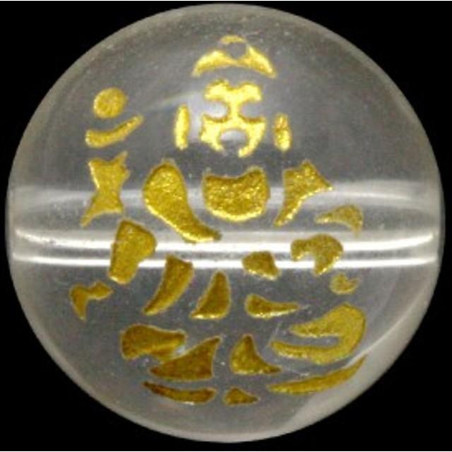 天然石 ビーズ【彫刻ビーズ】水晶 10mm (金彫り) 八大観音「勢至菩薩」 パワーストーン