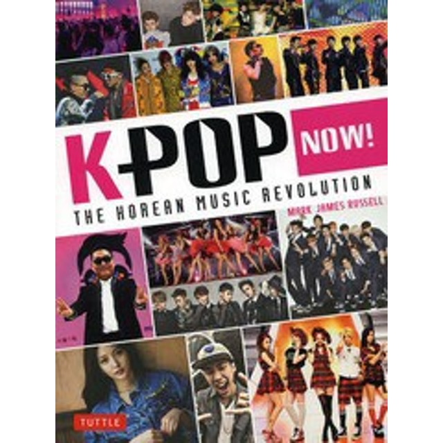 [書籍]/K-POP NOW! THE KOREAN MUSIC REVOLUTION/MARKJAMESRUSSELL/〔著〕/NEOBK-1657019