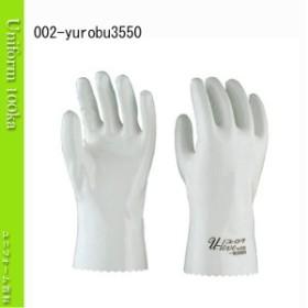 作業用手袋 シモン 特殊作業用手袋 【手袋】 (一般耐溶剤性・袖長・10双入り) ユーローブ