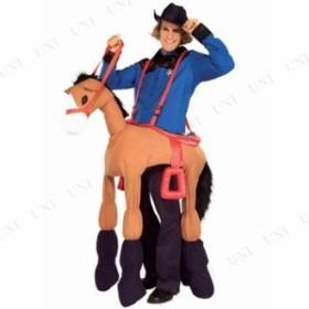 乗馬コスチューム 大人用 仮装 衣装 コスプレ ハロウィン 余興 大人用 メンズ 動物 アニマル パーティーグッズ おもしろ ネタ 女性用 レ
