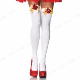 ! アップル&リボン付きオペークストッキング ホワイト コスプレ 衣装 ハロウィン ハロウィン 衣装 プチ仮装 変装グッズ パーティーグッ