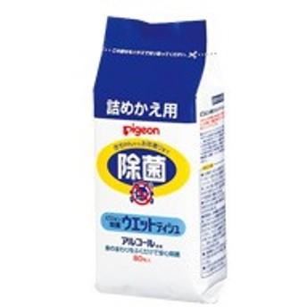 除菌ウエットティシュ 詰替用 80枚入 【k】【ご注文後発送までに1週間前後頂戴する場合がございます】