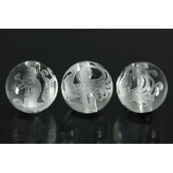 天然石 ビーズ【彫刻ビーズ】水晶 10mm (素彫り) 朱雀 パワーストーン