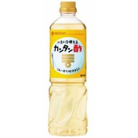 ミツカン カンタン酢(1L)[食酢]