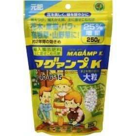 マグァンプK 大粒(250g)[肥料・活力剤]