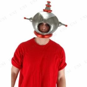 !! スペースマンキャップ(マスク) コスプレ 衣装 ハロウィン パーティーグッズ かぶりもの ハロウィン 衣装 プチ仮装 変装グッズ 帽子 ぼ