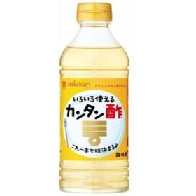ミツカン カンタン酢(500mL)[食酢]