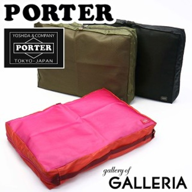 PORTER ポーター SNACK PACK L 609-09803
