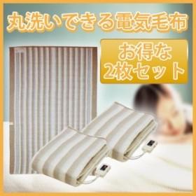 電気毛布 2点セット 電気敷き毛布 ダニ退治機能付 電気掛け毛布 NA-013K sugiyama 椙山紡織 188×130cm セミダブル相当