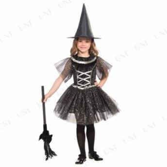 !! スパークルウィッチ 子供用 S 仮装 衣装 コスプレ ハロウィン 子供 キッズ コスチューム 魔女 子ども用 こども パーティーグッズ 魔法