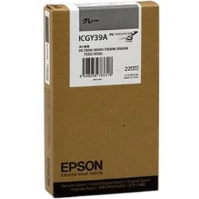 エプソン ICGY39A 純正プリンタインク 220ml(グレー)[ICGY39A]【返品種別A】