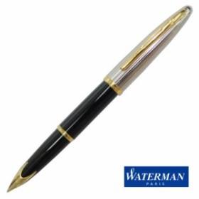 送料無料ウォーターマン カレンDX ブラック&シルバー GT 万年筆 高級ブランド筆記具