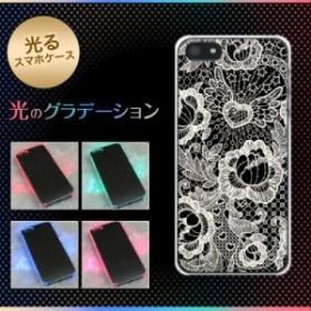 【訳あり 50%OFF】iPhone5 / iPhone5s 共用 ケース (docomo/au/SoftBank) 光るスマホケース【474 レースの花bk】(アイフォン5/ケース/カ