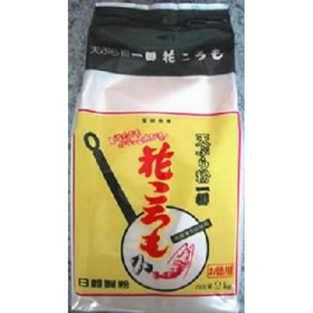 日穀製粉天ぷら粉 花衣 2kg