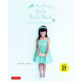 [書籍]/Girls Style Book/月居良子/著/NEOBK-1487843