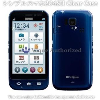 シンプルスマホ 204SHケースカバー透明クリアハードケース CLEAR CASE-204SH