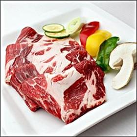 【送料無料】イベリコ豚 ベジョータ 肩ロース 焼肉 400g【ギフト館】