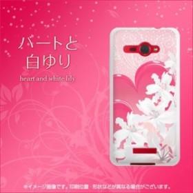 au HTC J butterfly HTL21 やわらかケース(TPU ソフトケース)【629 ハートと白ゆり/素材ホワイト】 UV印刷 (HTC J バタフライ/HTL2