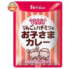 【送料無料】 ハウス食品  りんごとハチミツの お子さまカレー (レストラン用)  130g×30個入