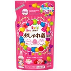 P&G ボールド 香りのおしゃれ着洗剤 わくわくベリー&フラワーの香り 詰替 400g  (0707-0310)