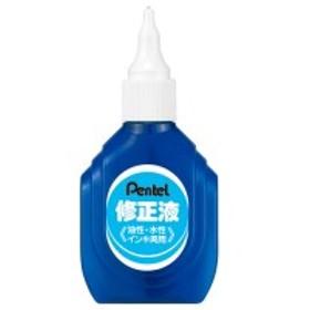 ぺんてる 修正液 油性・水性インキ両用 1本