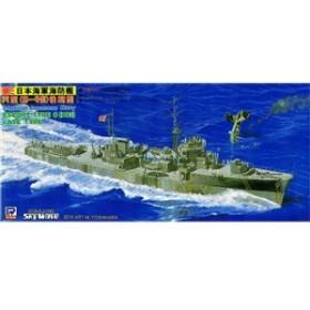 ピットロード 1/700 日本海軍海防艦 丙型(後期型)【SPW18】プラモデル 【返品種別B】