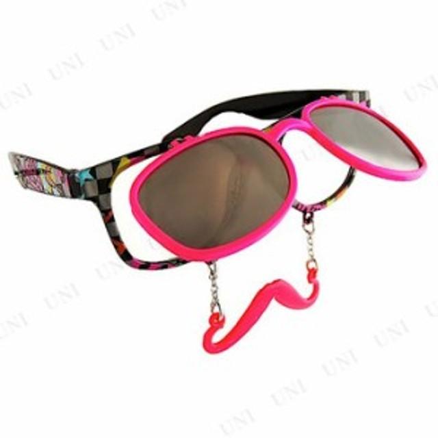 コスプレ 仮装 ヒゲ付おもしろサングラス(フリップアップ) 衣装 コスプレ ハロウィン パーティーグッズ おもしろ めがね 面白い グラス