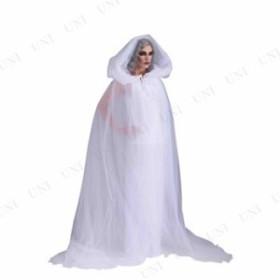 ホワイト・ゴーストローブ 仮装 衣装 コスプレ ハロウィン 余興 大人 ホラー グッズ お化け コスチューム 幽霊 大人用 女性用 レディース