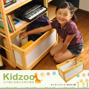 nakids キャスター付き おもちゃ箱 ネイキッズ 玩具箱 Kidzoo ミニテーブル おしゃれ キッズテーブル 収納 ボックステーブル 子供用テーブル BOXテーブル (キッズーシリーズ)