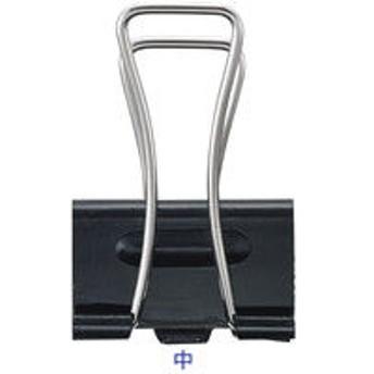 アスクル 軽く開けるダブルクリップ ブラック 中 1箱(10個入)