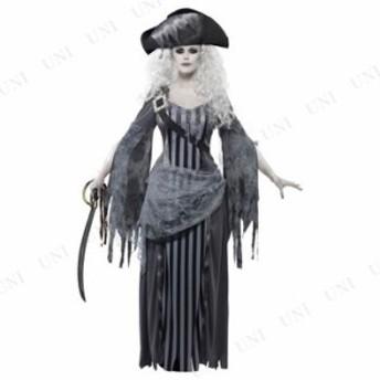 !! ゴーストシップ プリンセス 大人用 M 仮装 衣装 コスプレ ハロウィン 余興 大人用 コスチューム 女性 パイレーツ お化け 女海賊 幽霊