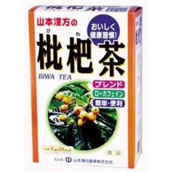 山本漢方 枇杷茶 5g×24包 ローカフェイン ビワ茶 びわ茶 ビワの葉茶 枇杷の葉茶 びわの葉茶 烏龍茶 ハブ茶 ブレンド茶