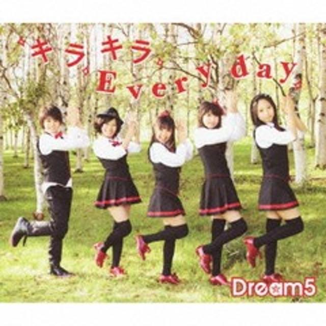 [CDA]/Dream5/キラキラ Every day/AVCD-48218