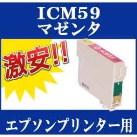 EPSON (エプソン) IC59 互換インクカートリッジ ICM59 (マゼンタ) 単品1本 PX-1001 PX-1004 PX-1004C9 COLORIO