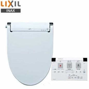 【送料無料】イナックス 温水洗浄便座 シャワートイレ RWシリーズ 脱臭付タイプ CW-RW20-BB7 ブルーグレー