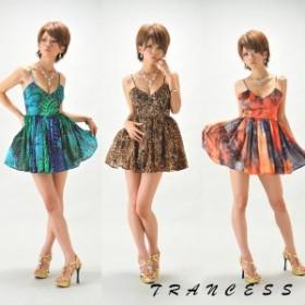 【最安値に挑戦】ロングドレス/ショートドレス/パーティードレス
