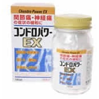 【コンドロパワーEX錠 145錠「第3類医薬品」】