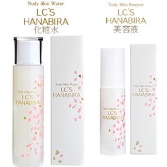 【ラブコスメ公式】化粧水と美容液、一緒に使ってさらに色っぽい… HANABIRA(ハナビラ)セット(ウォーター&美容液)