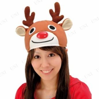 スマイルトナカイキャップ かぶりもの かわいい クリスマス コスプレ 変装グッズ 仮装 小物 帽子 ハット