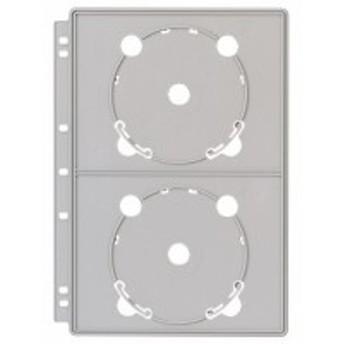 ライオン事務器 CDポケット バインダー追加用ポケット A4 2・3・4穴 両面4ポケット 1枚