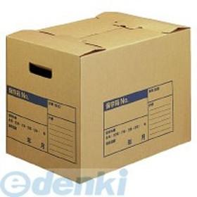 コクヨ(KOKUYO) [A3-FBX1] 文書保存箱A3ファイル用 フタ差し込み式 A3-FBX1