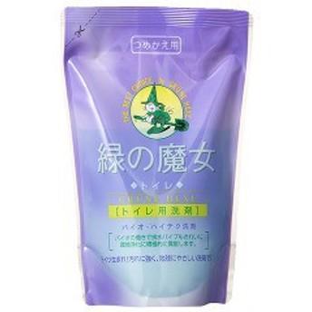 緑の魔女 トイレ用 詰替(360ml)[トイレ用洗剤(つめかえ用)]